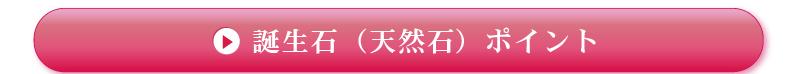ローズクォーツ印鑑3