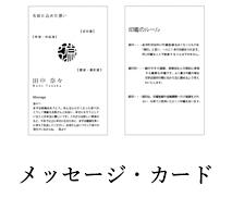 tesiage22 のコピー.jpg