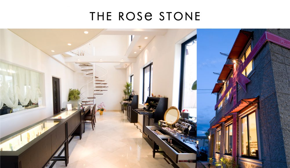 rosestonebridal